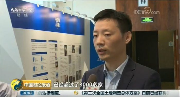 中國政府打擊虛假區塊鏈平台