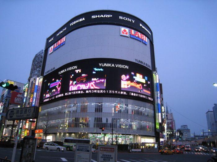 日本最大電子零售商接受比特幣付款
