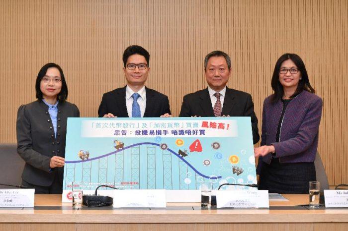 香港有機會成亞洲加密貨幣中心