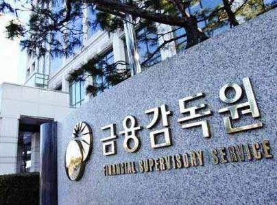 韓國會計準則委員會將把加密貨幣分類為流動資產