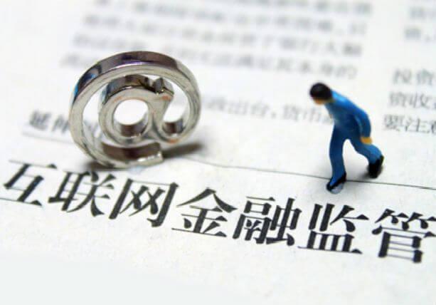 中國銀行申區塊鏈壓縮專利
