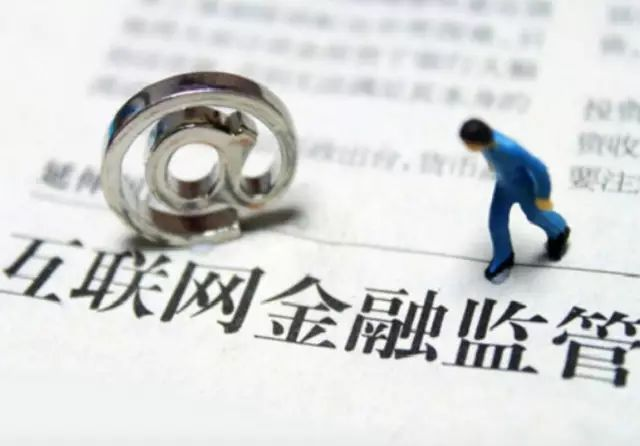 百度禁止加密貨幣及ICO廣告