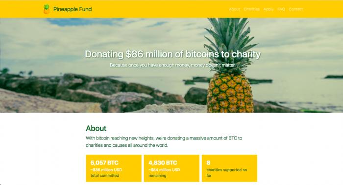 慈善基金持續以比特幣捐贈 開源社區受惠