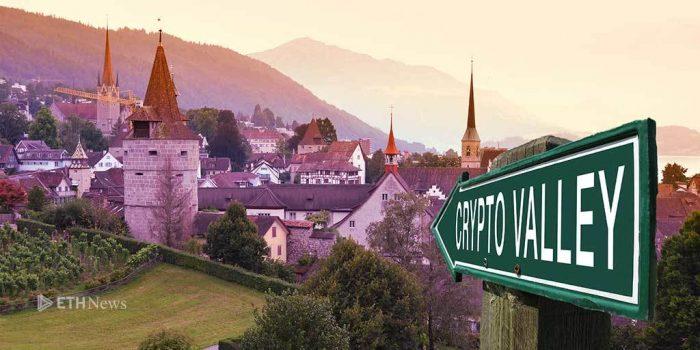 未來十大ICO中有40%於瑞士註冊