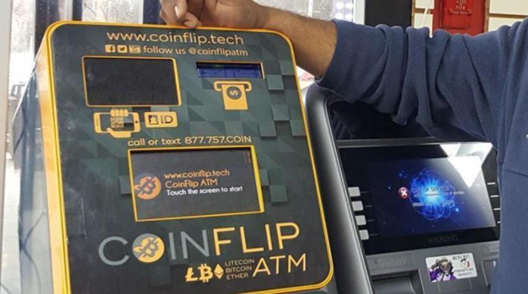加密貨幣自動提款機知多少?