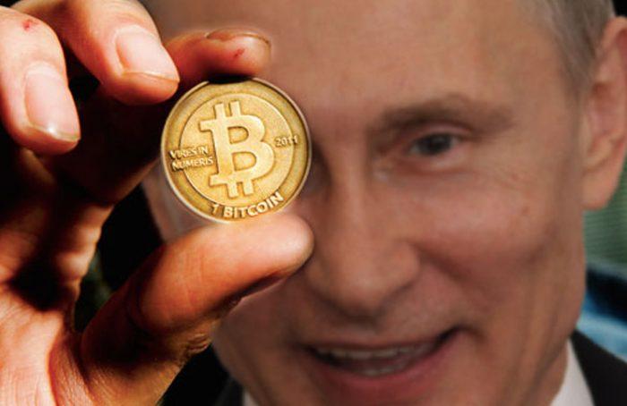 普京強調俄羅斯需追上區塊鏈技術發展