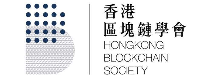 國際學生區塊鏈比賽 International Student Blockchain Competition