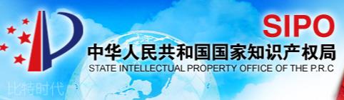 中國多所大學申請區塊鏈應用專利
