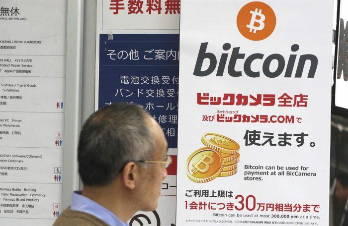 日本監管機構向兩家交易所發出停牌令