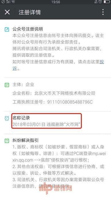 """15幣圈將面臨大震動!?"""""""