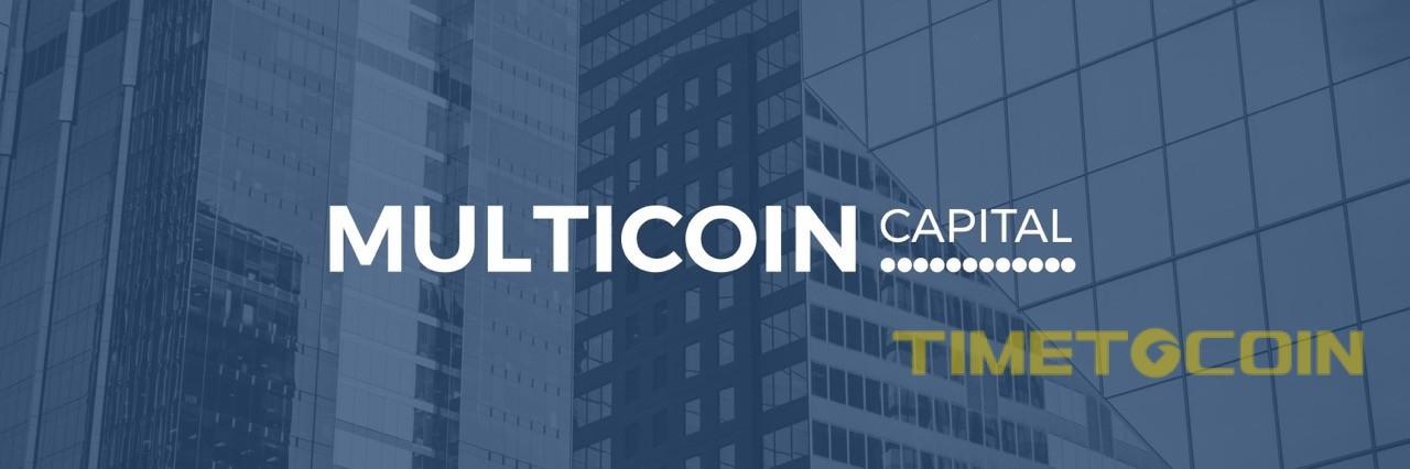 對沖基金Multicoin Capital已籌集了數百萬美元