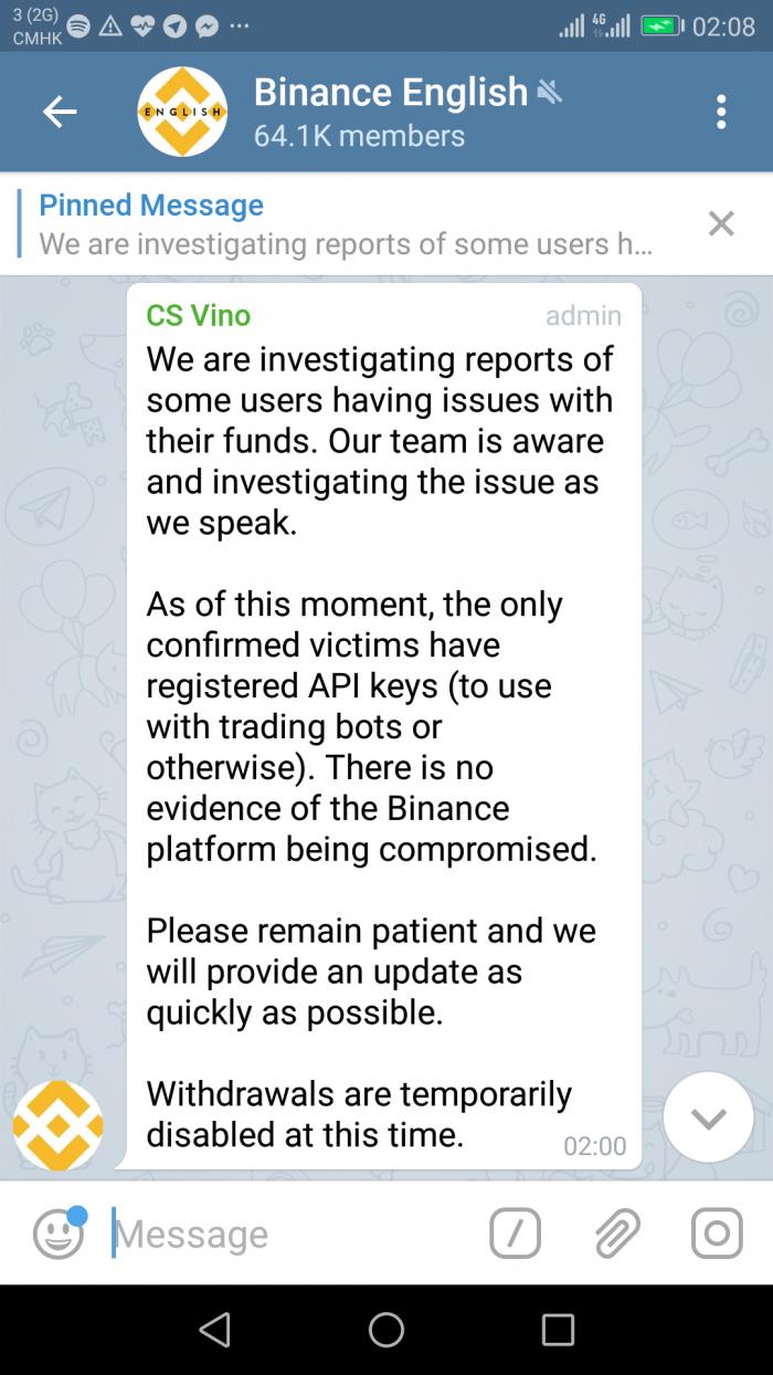 幣安API用戶疑似被核 比特幣跌穿一萬美元