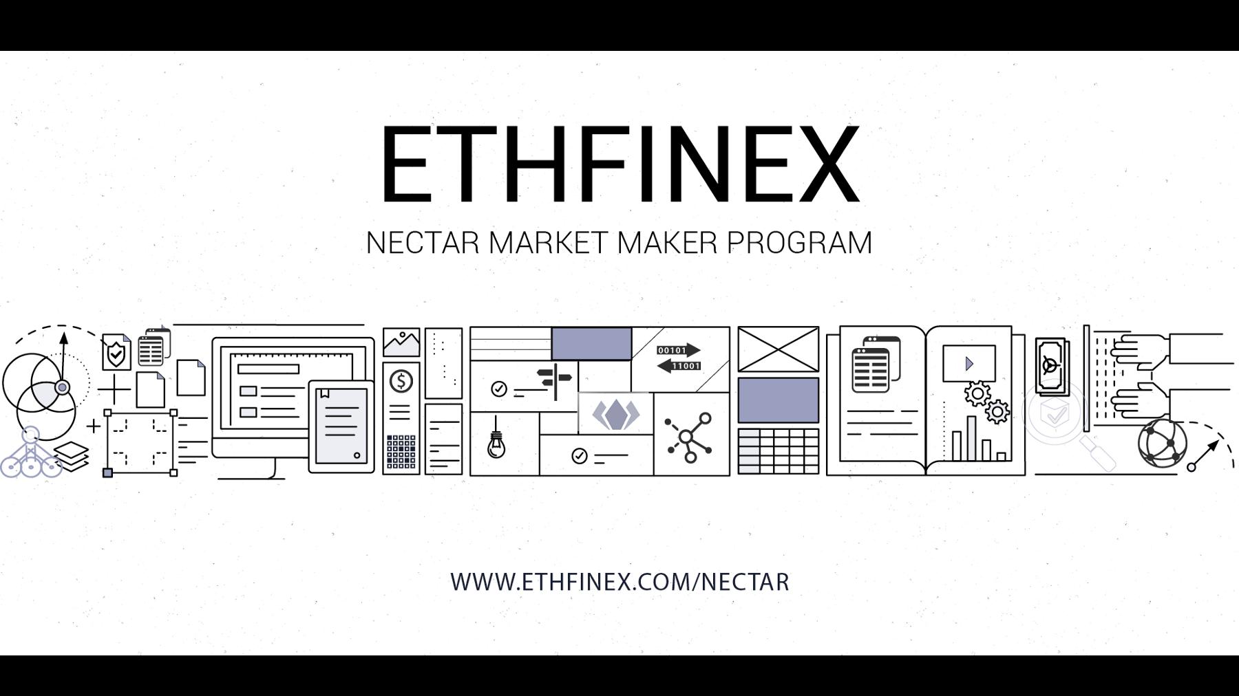 Ethfinex啟動nectar.community,創立去中央法交易所