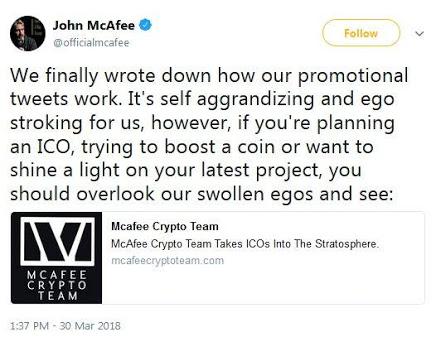 外媒爆John McAfee為ICO站台宣傳費