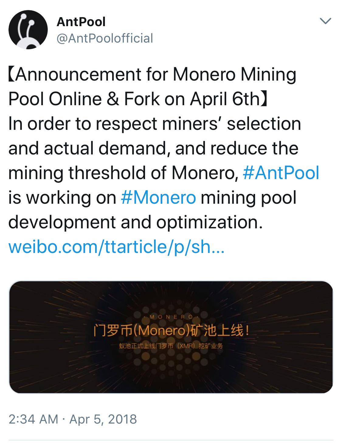 Monero更新算法,Bitmain為自保開Monero Classic礦池破壞生態