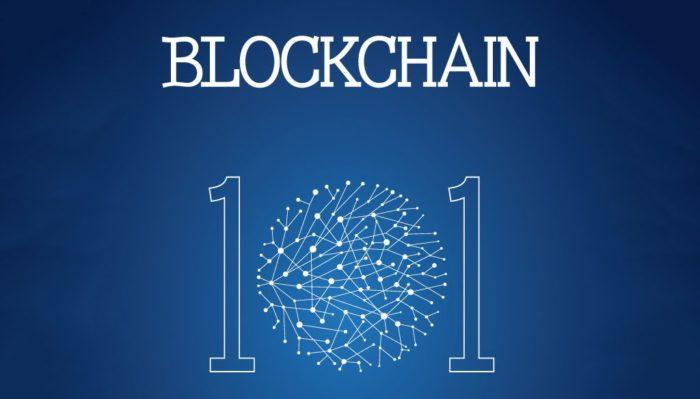 「區塊鏈101」- 何謂區塊鏈?