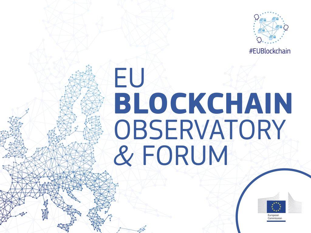 歐盟官員:區塊鏈逐漸走向主流