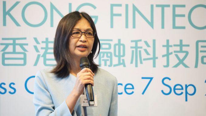 香港證監會再次提醒公眾對 ICO 應持謹慎態度