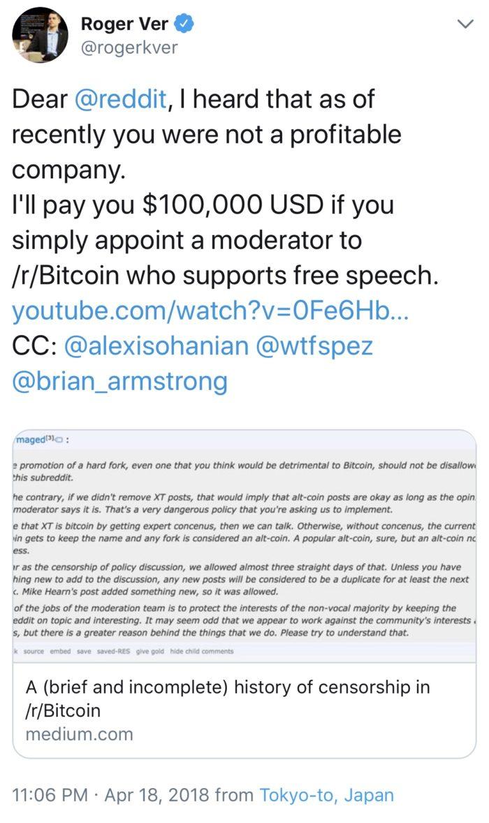 Roger Ver 在推特說他願意支付10萬美元以成為/ r /Bitcoin的版主