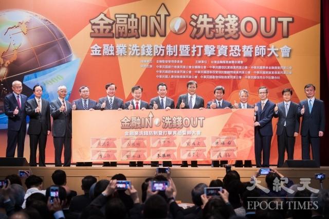 台灣預計於2019年前實施加密貨幣法規