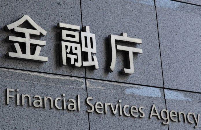 日加密貨幣巨頭擬開放貸款計劃