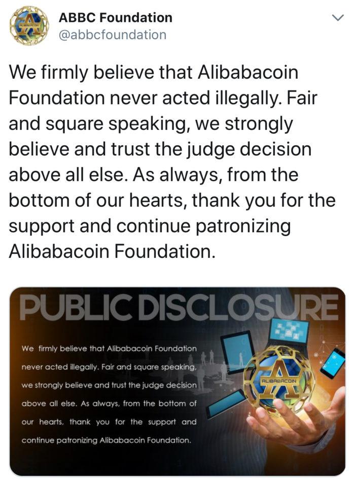 美國聯邦法官駁回了阿里巴巴集團控股的動議,允許以Alibabacoin命名的虛擬貨幣