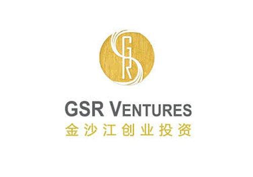 香港VC投資價值1.6億美元證券代幣