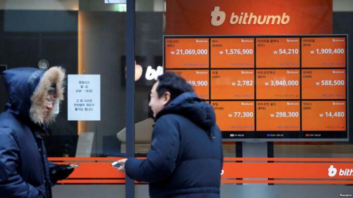 Bithumb盜竊:將全額償還客戶