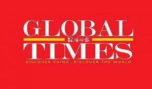 環球時報發表社論,中國有機會放寬對加密貨幣的監管