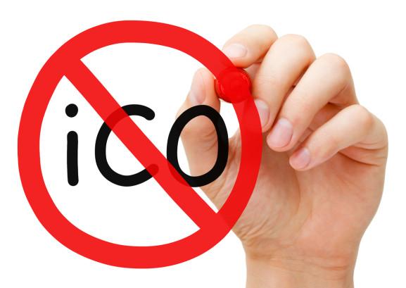 六個 ICO 的替代方案
