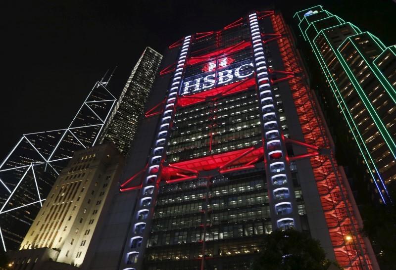 香港金管局將推區塊鏈貿易融資平台 逾廿銀行參與