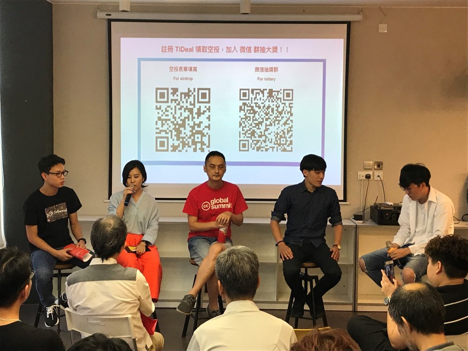 ACA Network:從日本到港台 用區塊鏈技術顛覆傳統廣告行業