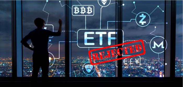 美國SEC再次拒絕9個比特幣ETF 比特幣價格下跌