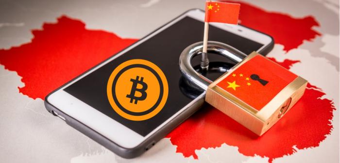 中國將使用防火墻屏蔽125個主要加密交易所網站