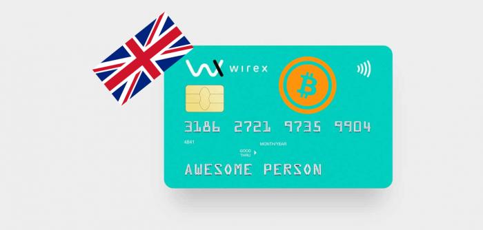 Wirex獲英國金融許可 促進歐洲電子支付系統