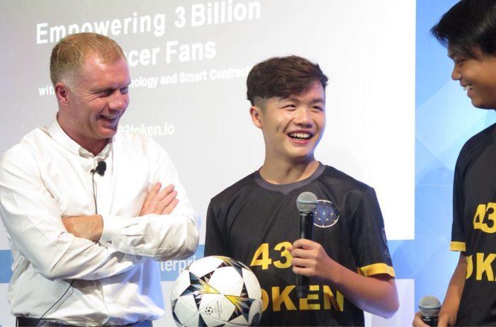 史高斯加盟433足球幣 利用區塊鏈培養足球新星