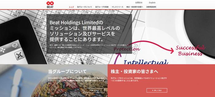 香港加密公司欲收購中國新華金融 東京證交所表示擔憂