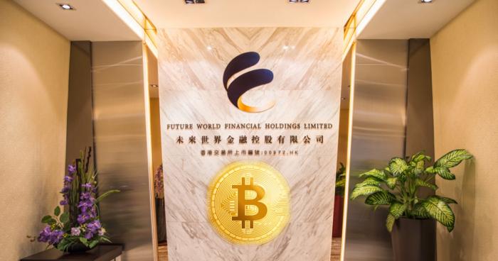 賣股票收bitcoin 港上市公司損手1835萬