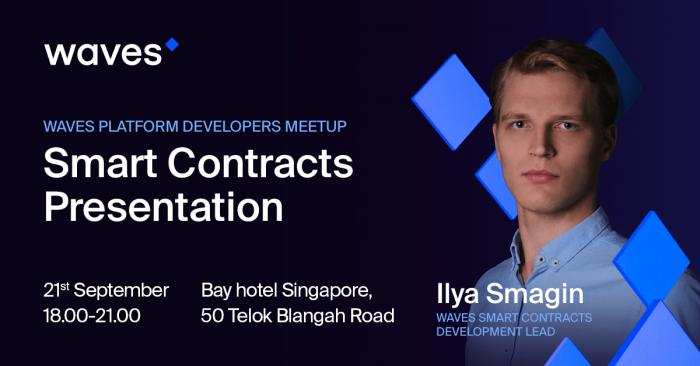 和Ilya Smagin一起 在Waves開發者聚會探討智能合約