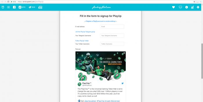 每日空投 | PlayUp