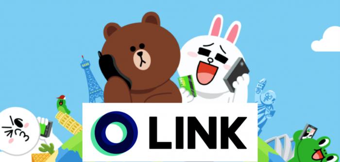 LINE推出代幣LINK:不會ICO 只回饋用戶