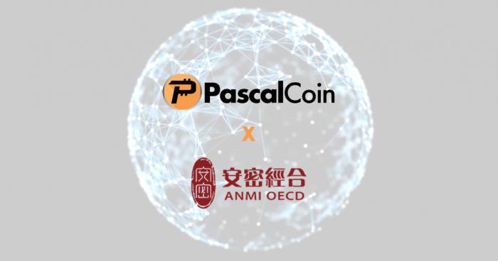 PASC基金會與區塊鏈投資機構合作 拓展中國市場