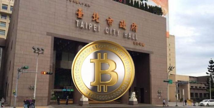 台灣政客首次接受BTC政治捐贈