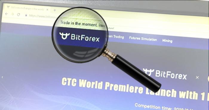 BitForex回應彭博質疑其交易量超倫敦證交所:相信數據真實性