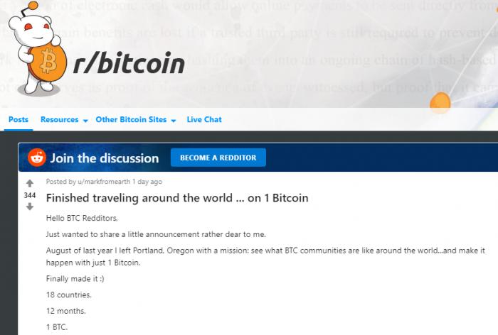 reddit網民用一枚比特幣環遊世界一年