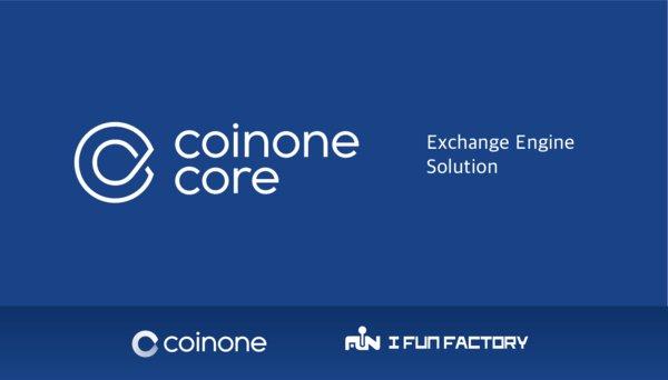 Coinone Core