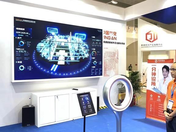 中國平安展出「全視通」與「一分鐘診所」兩大科技產品