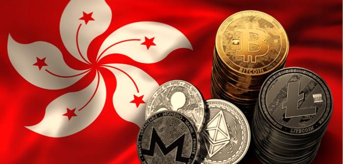 香港證券交易所:現行法規應一律適用于區塊鏈及加密公司