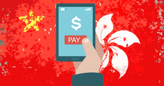 香港將與內地合作 利用區塊鏈技術推進跨境支付