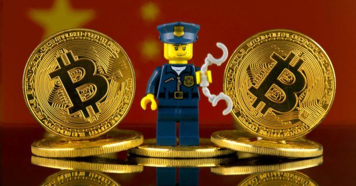 中國區塊鏈新規,究竟說了什麼?